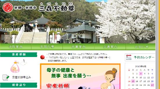 加工後 SnapCrab_NoName_2015-6-30_11-42-26_No-00
