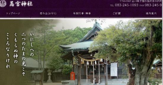 加工後 SnapCrab_NoName_2015-6-24_12-20-20_No-00