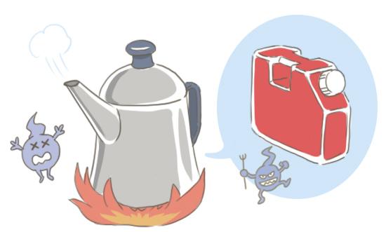 もらったお水は必ず煮沸するように