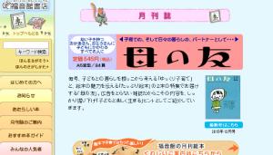 加工後SnapCrab_NoName_2015-11-19_10-19-48_No-00