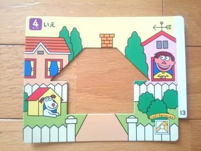タングラムパズルの枠