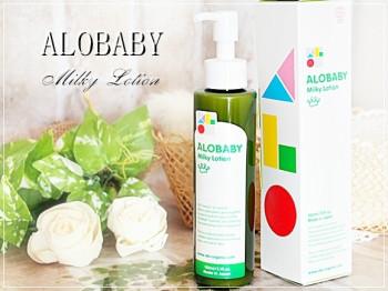 alobaby-milk-1