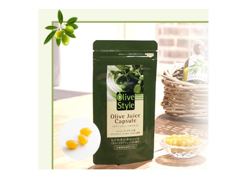 olive-oil-juice-capsule