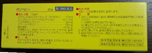 medicine6514-2