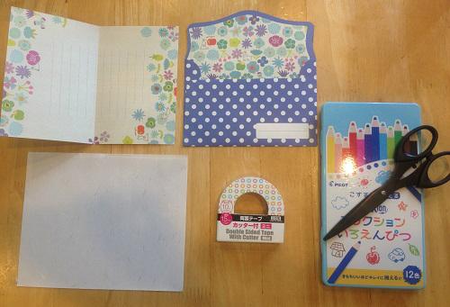 父の日に贈るカードの手作り品の準備品