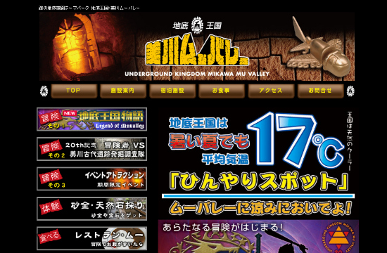 美川ムーバレー0619-5