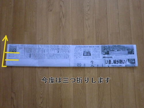 剣の作り方0809-13