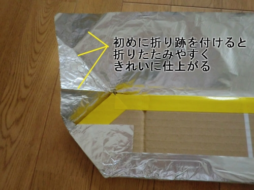 剣の作り方0809-6