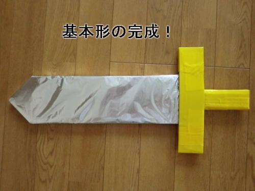 剣の作り方0809-9