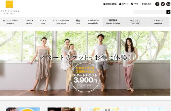 スタジオ・ヨギー0830-2