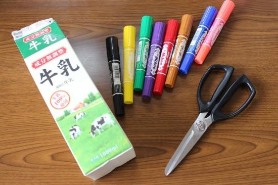 牛乳パックのおもちゃ-toys1006-2
