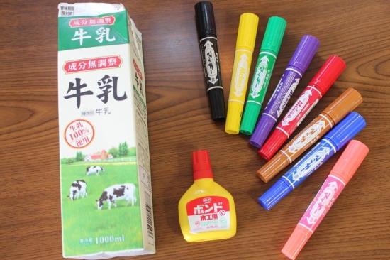 牛乳パックのおもちゃ1006-21