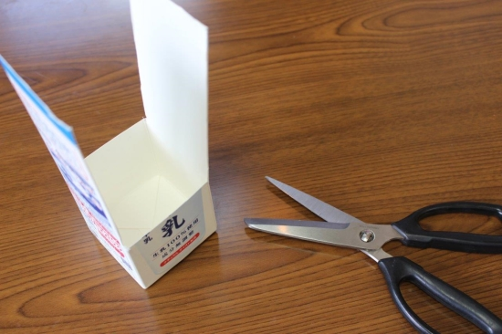 牛乳パックのおもちゃ1006-8