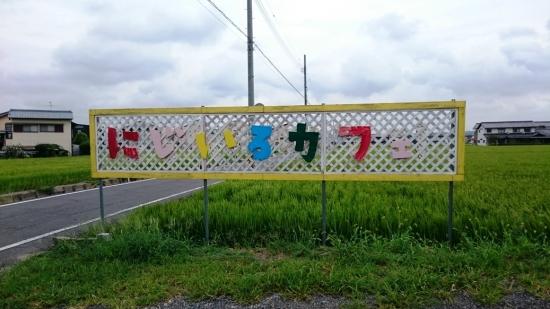 岡山のカフェ1020-1
