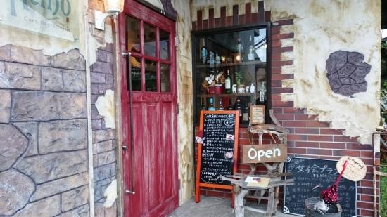 岡山のカフェ1020-13