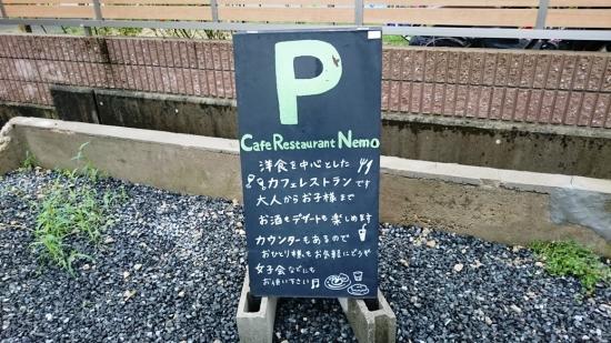 岡山のカフェ1020-14