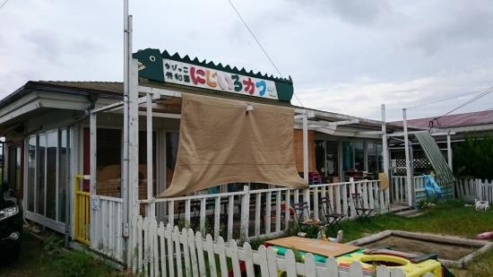 岡山のカフェ1020-2