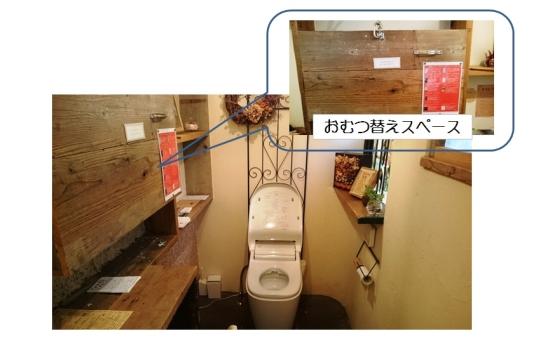 岡山のカフェ1020-20