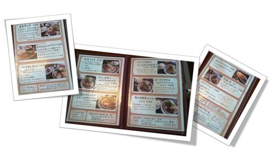 岡山のカフェ1020-21
