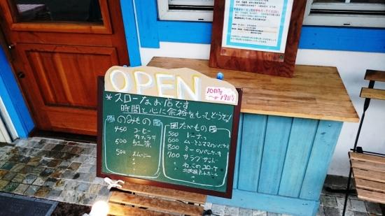 岡山のカフェ1020-25