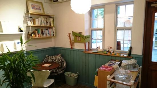 岡山のカフェ1020-28
