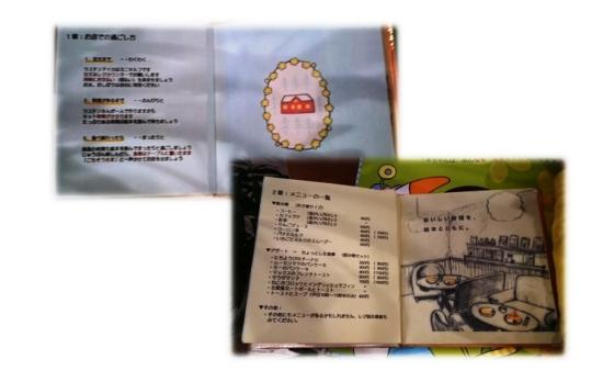 岡山のカフェ1020-30