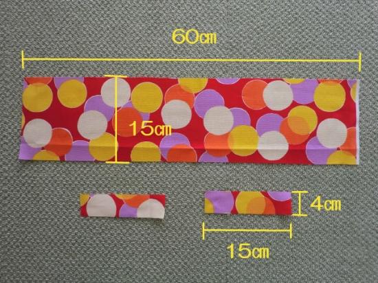 ポケットの作り方0210-1