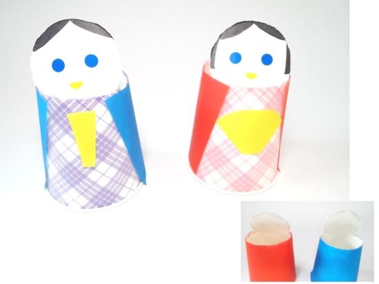 紙コップ遊び0421-9