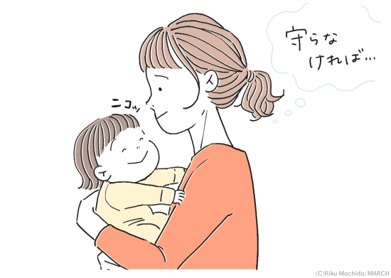 熊本地震体験談1