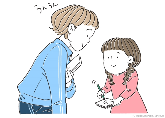 場面緘黙症の子の対応