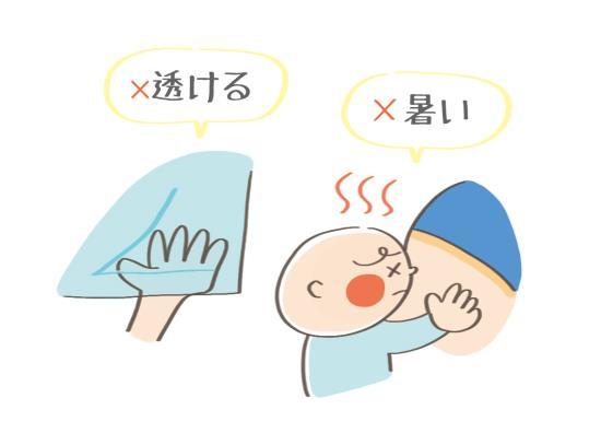 授乳ケープはストールやカーディガンなど身近なもので代用する