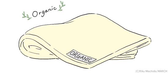 オーガニックコットンのバスタオル