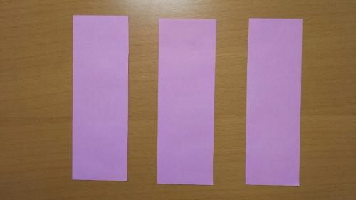 折り紙で短冊を作る手順3