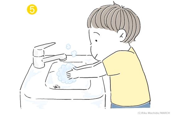 よく手を洗う13069