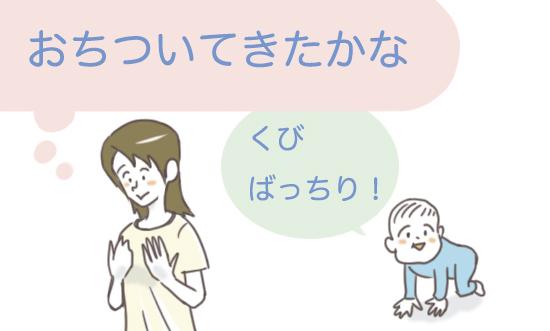 赤ちゃんとの旅行の注意点1