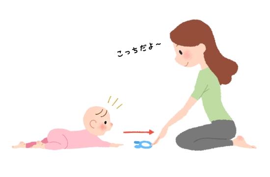 赤ちゃんへ呼びかけよう