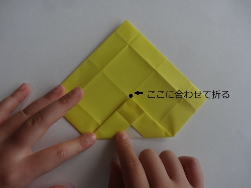 折り紙でお花を折る手順7