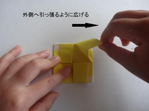 折り紙でお花を折る手順11