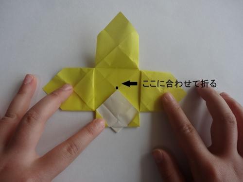 折り紙でお花を折る手順13