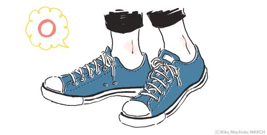 靴はスニーカーが一番適している