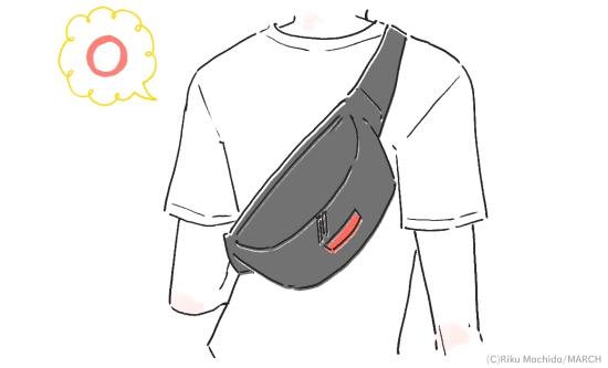 バッグは小ぶりなものをチョイス
