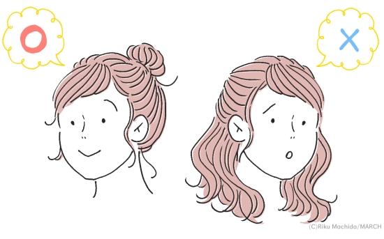 運動会での髪型に注意