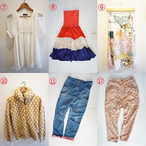 不用で売ろうと思っている服の画像2