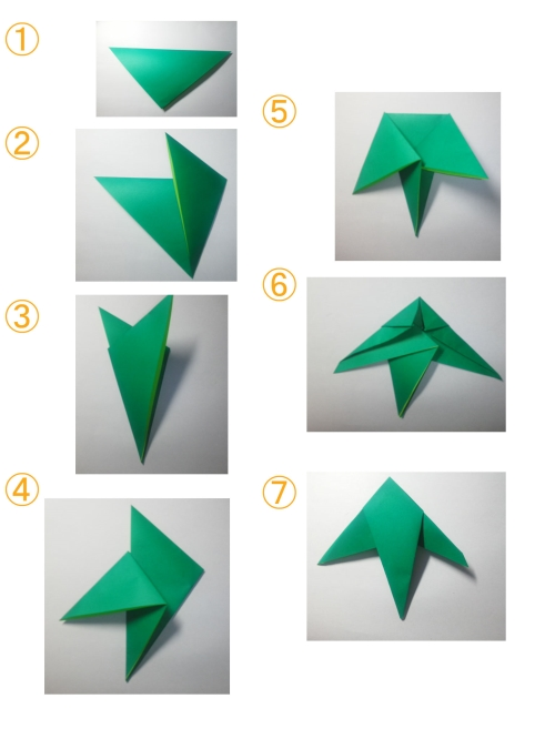 折り紙で笹つづりを作る手順