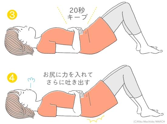 産後ダイエット11403
