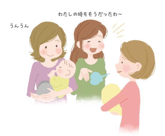 出産あるある