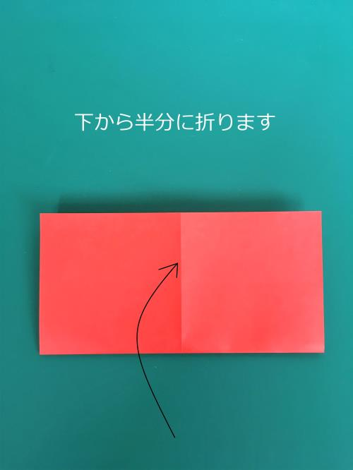 """折り紙で本のしおりを折る折り方の手順画像"""" width="""