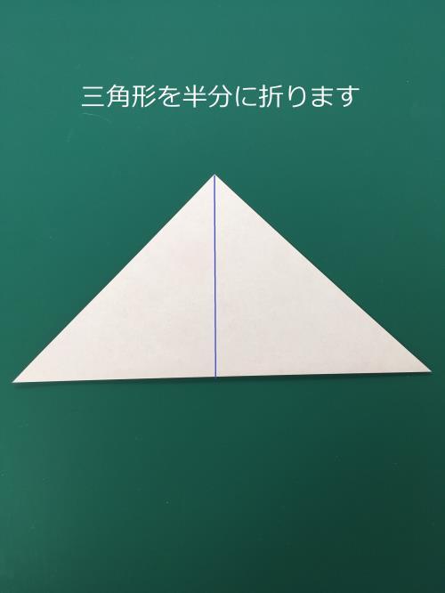 折り紙で雪の結晶を折る折り方の手順の画像