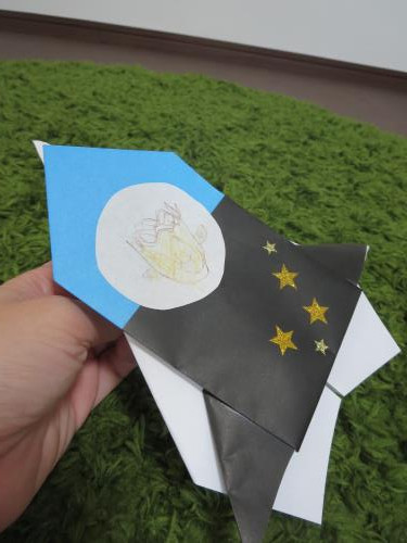 折り紙でロケットをおる折り方の手順画像 width=