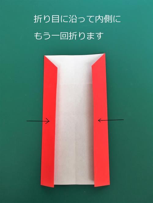 折り紙でハートとチューリップの名札を折る折り方の手順画像